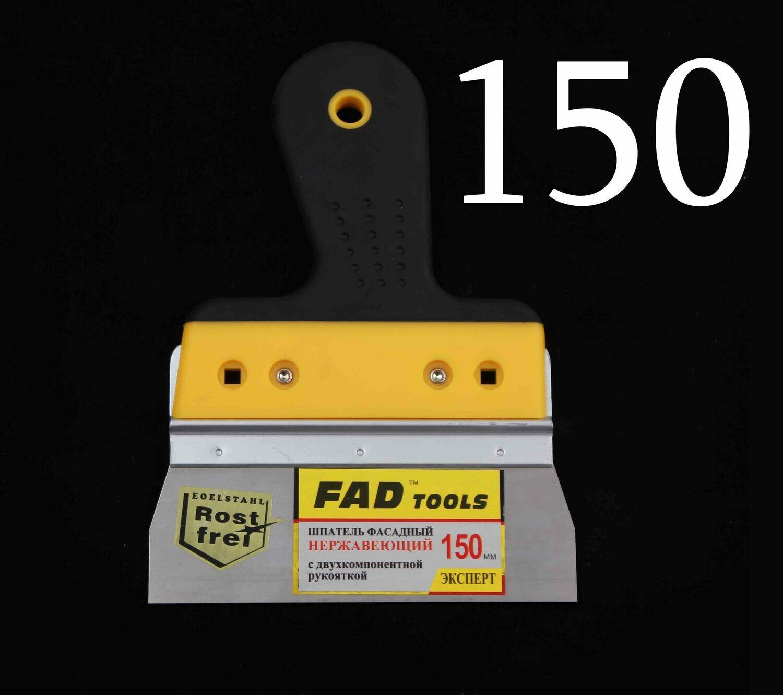 Շպակլի FAD 150մմ