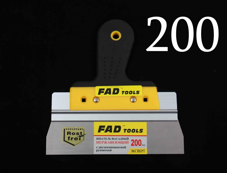 Շպակլի FAD 200մմ