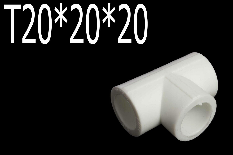 Պայկի դետալ PPR T20*20*20