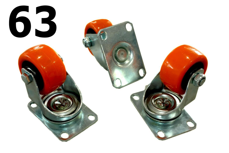 Սայլակի ակ նարնջագույն 63 (շարժական)