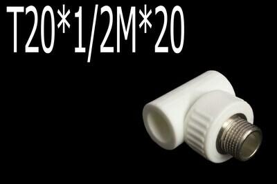 Պայկի դետալ PPR T20*1/2M*20