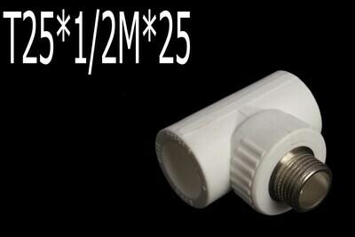 Պայկի դետալ PPR T25*1/2M*25