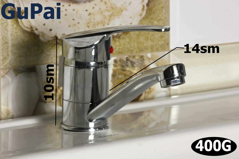 GUPAI Ծորակ լվացարանի 15սմ (7121-1) 10+1