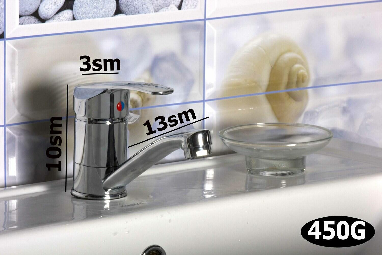 GUPAI Ծորակ լվացարանի 10սմ (7121-3)