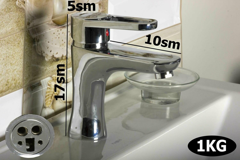 GUPAI Ծորակ լվացարանի  (7121-28)