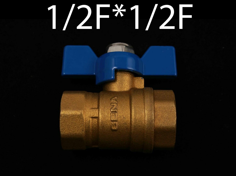 Ջրի փական 15 1/2F*1/2F SENA (բաբչկա)