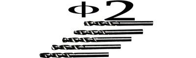 Շաղափ 2