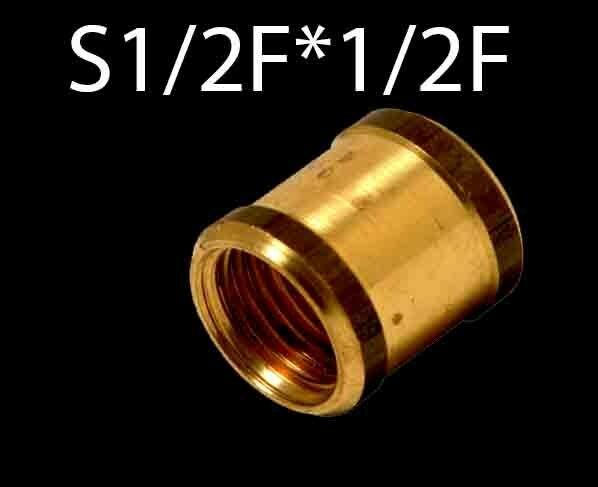 Անցում (муфт) S1/2F*1/2F* (HJ-8622)