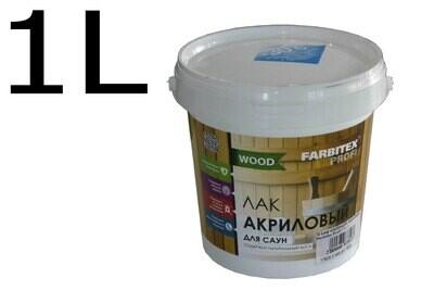 Ա Լաք ակռիլային սաունայի Farbitex Profi ( 1 լ. )