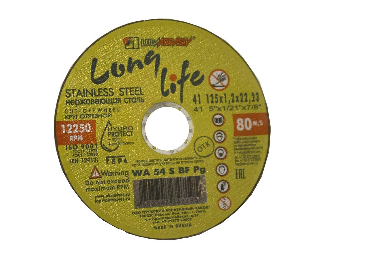 Սկավառակ կտրող Luga 125*1.2*22 (դեղին)