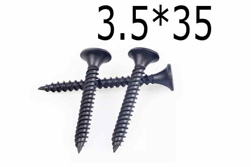 Պտուտակ գիպսակարտոնի 3.5*35 Akifix) նոր