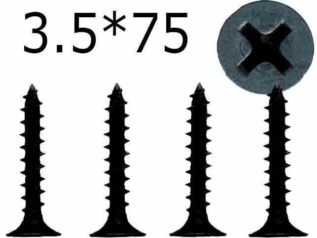 Պտուտակ գիպսակարտոնի 3.5*75 (լենտչնի)