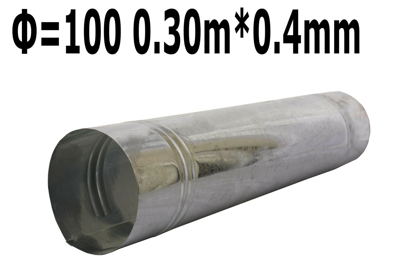 Վառարանի խողովակ ցինկ Ф=100 0,30մ*0,4մմ (գազի)