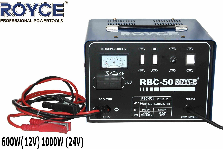 ROYCE Մարտկոցի լիցքավորիչ RBC-50