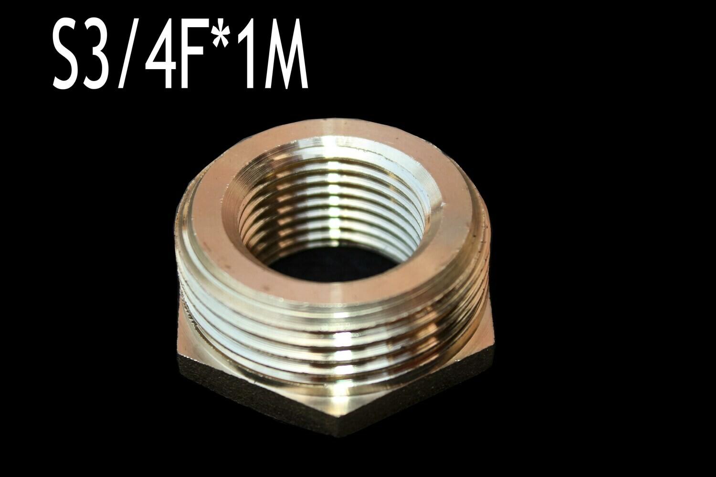Անցում (переход) S3/4F*1M լատունից