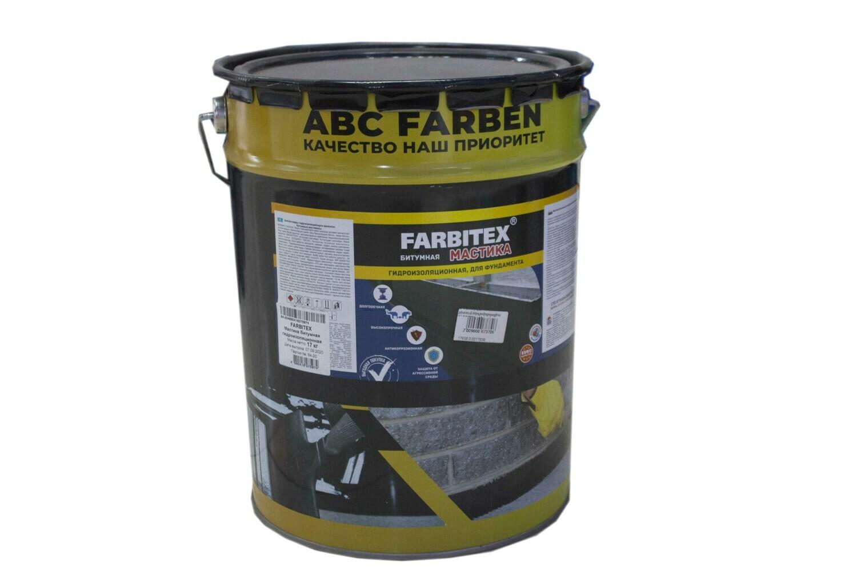 Գրունտ պրայմեր-բիտում FARBITEX (16 կգ.)