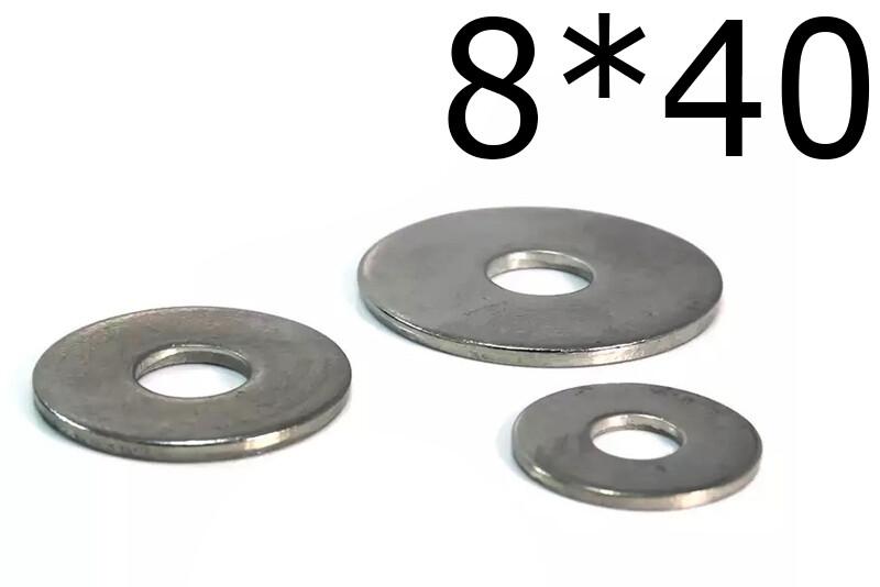 Շայբա 8*40