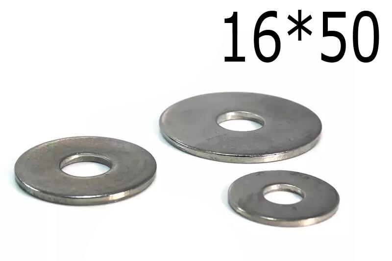Շայբա 16*50
