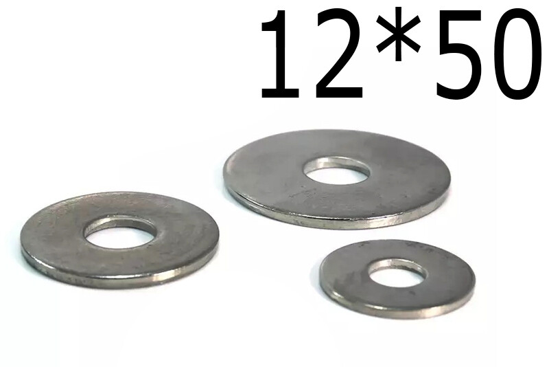 Շայբա 12*50