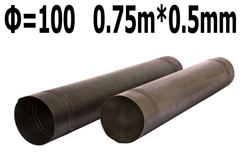Վառարանի խողովակ սև Ф=100 0,75մ*0,5մմ