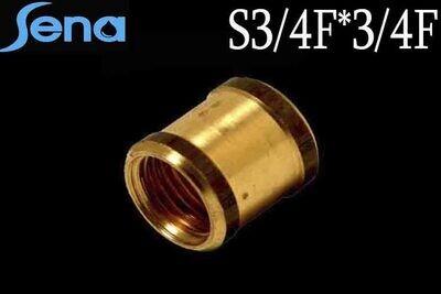 SENA Անցում (муфт) S3/4F*3/4F*