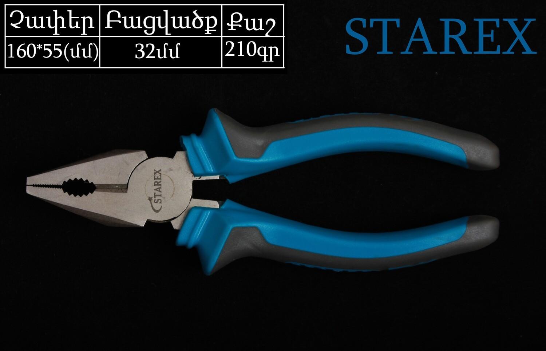 Հարթաշուրթ (պլասկակուպցի) STAREX 6