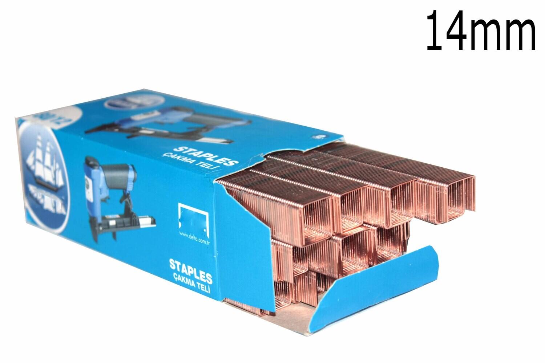 Ստեպլերի միջուկ 14մմ (STPN14) (1000հատ)