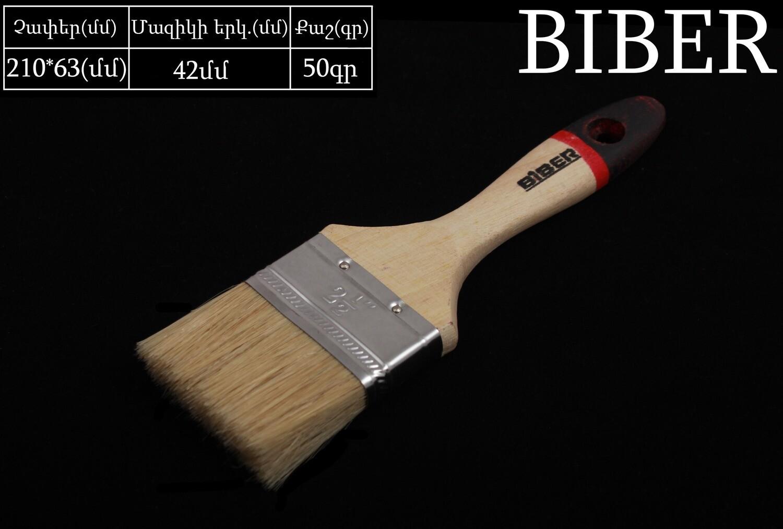 """Վրձին BIBER 2.5""""(63մմ)"""