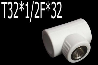 Պայկի դետալ PPR T32*1/2F*32