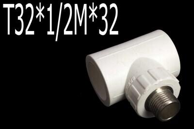 Պայկի դետալ PPR T32*1/2M*32
