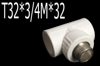 Պայկի դետալ PPR T32*3/4M*32