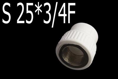 Պայկի դետալ PPR S 25*3/4F