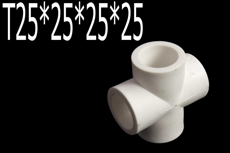 Պայկի դետալ խաչուկ PPR T25*25*25*25 HENCO