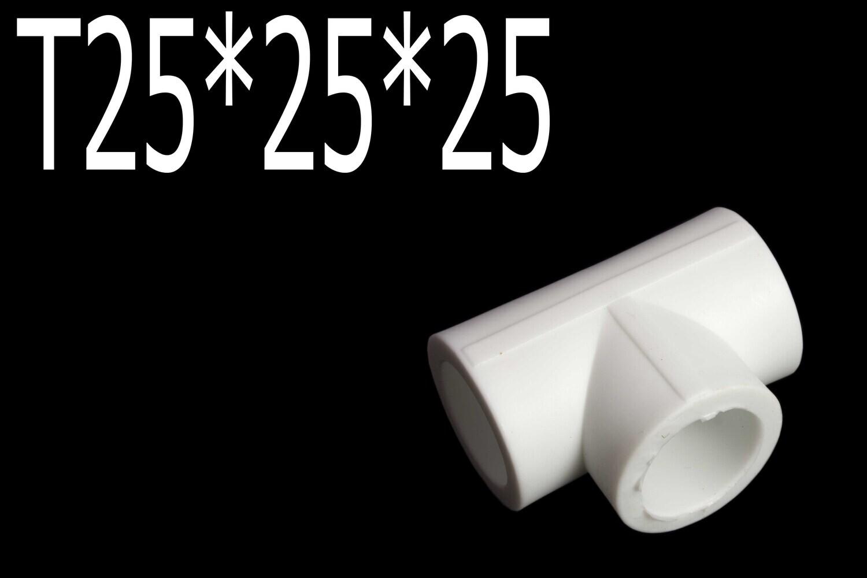 Պայկի դետալ PPR T25*25*25