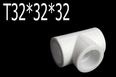 Պայկի դետալ PPR T32*32*32