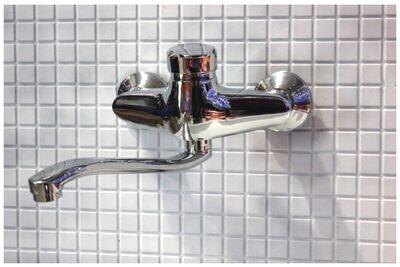 GUPAI Ծորակ լվացարանի  (7121-22)