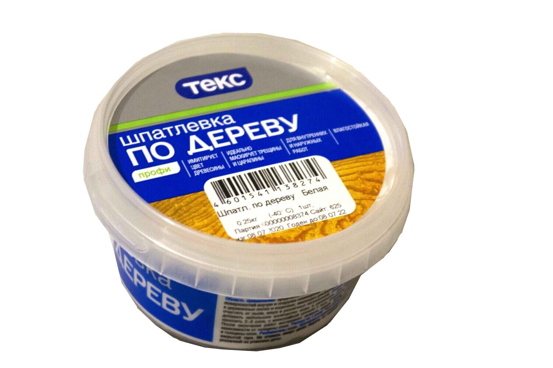 Ծեփ. փայտի սպիտակ Текс 0.25լ