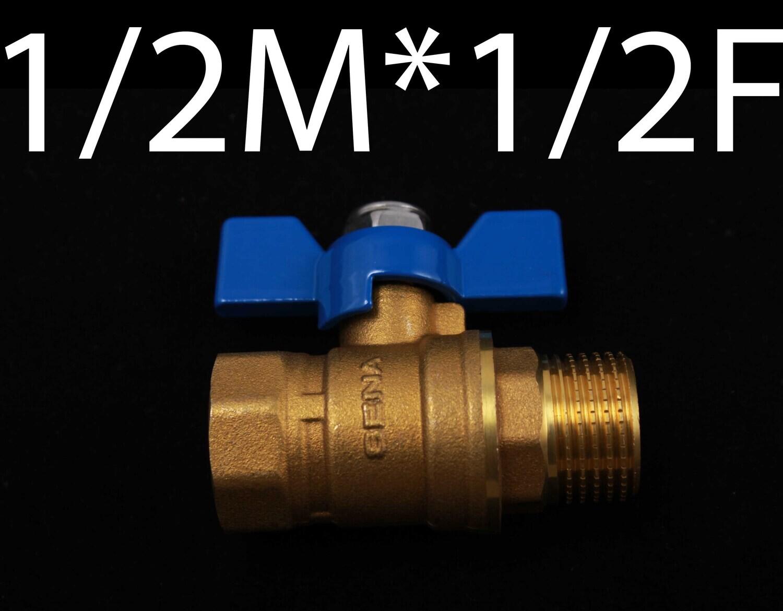 Ջրի փական 15 1/2M*1/2F SENA (բաբչկա)