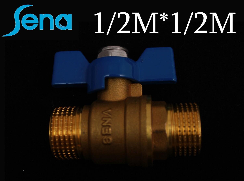 Ջրի փական 15 1/2M*1/2M SENA (բաբչկա)