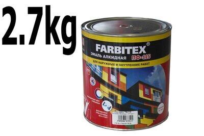 Ա էմալ ալկիդ. ՊՖ-115 Կարմիր Farbitex ( 2,7 կգ.)