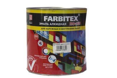 Ա  էմալ ալկիդ.ՊՖ-266 (JELTO-KORICHNEVI) Farbitex ( 2,7 կգ.)