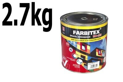 Ա էմալ ալկիդ. ՊՖ-115 Նարնջագույն Farbitex ( 2,7 կգ.)