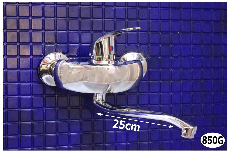 GUPAI Ծորակ լոգարանի պատի (լայն,7121-5)