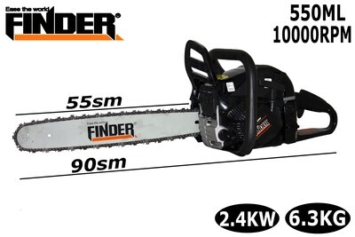 FINDER Սղոց բենզինային շղթայավոր (Дружба) (2.4KW,max speed 1000rpm)