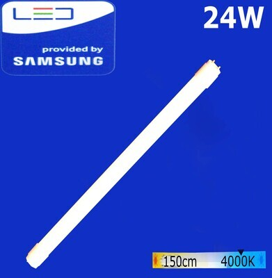Էլ.լամպ խողովակաձև LED Wellmax 24W Neutral white (150սմ) (T8, 4000K-G-13)