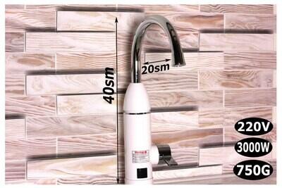 LZ501X (գեյզեր-ծորակ) պլաստմասսե 3000W