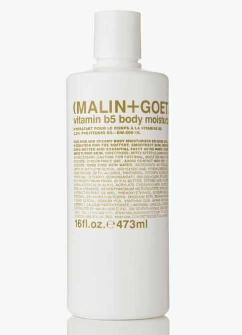 MZ005 Vitamin B5 Body Moisturizer 16oz