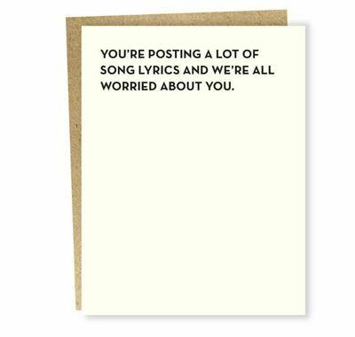 SG076 Song Lyrics Card