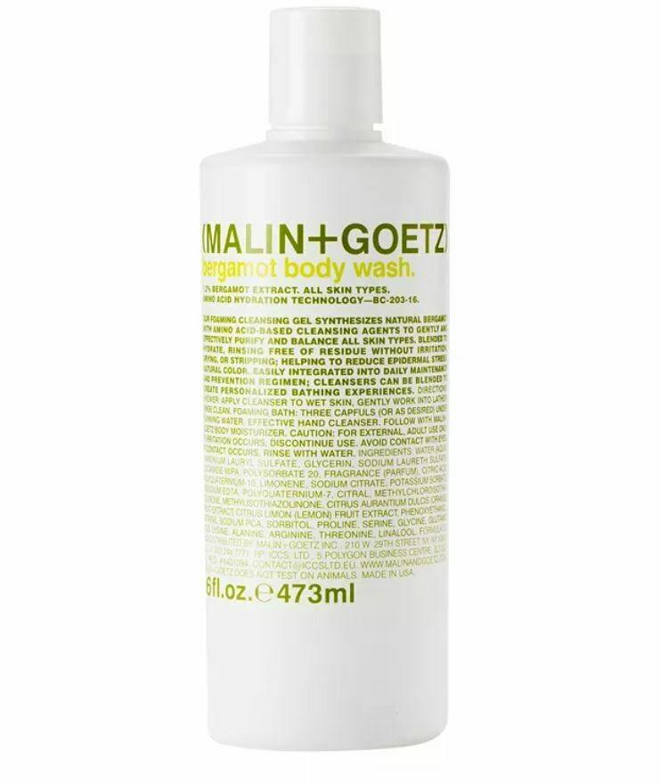 MZ006 Bergamot Body Wash - 16 oz.