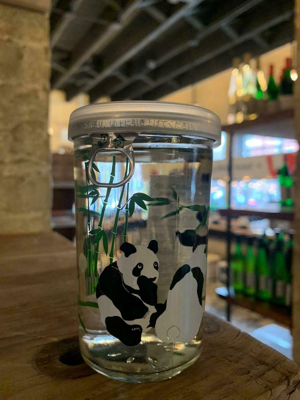 Miyozakura Panda Cup - 180ml